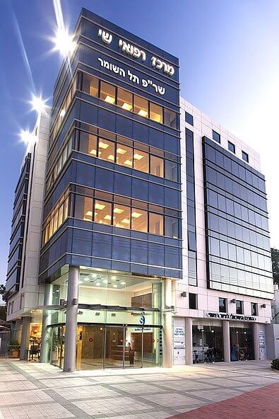מרכז רפואי שי - מני אלקלעי